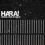 Hara_adikzioak_azala_content-1-1.jpg